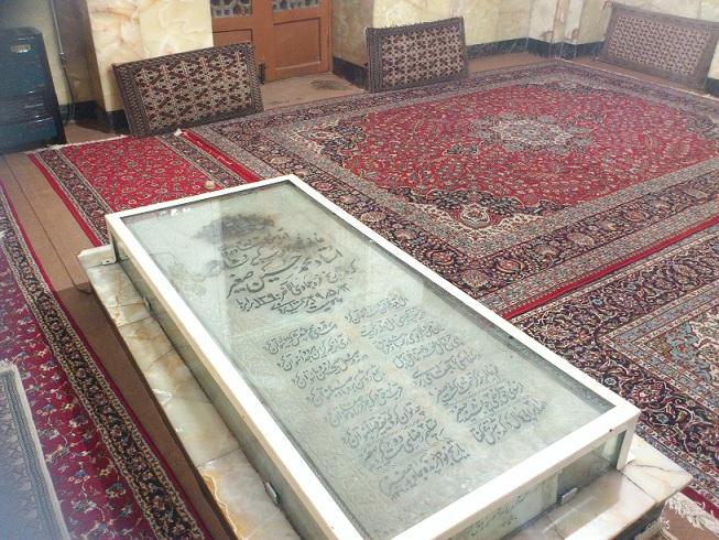 صغیر اصفهانی.مقبره و قبر استاد صغیر